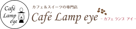 Cafe Lamp eye